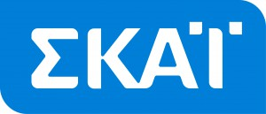 SKAI Logo2Send