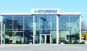 مركز صيانة هيونداى