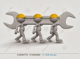 مركز خدمة كيرا – مركز صيانة كيرا – خدمة عملاء كيرا