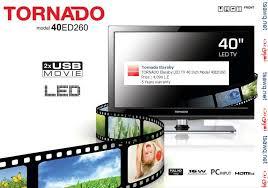 صيانة شاشات تورنادو    صيانة تلفزيونات تورنادور