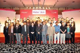 مراكز خدمة هاير فى مصر