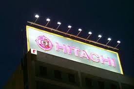 مراكز صيانة هيتاشى