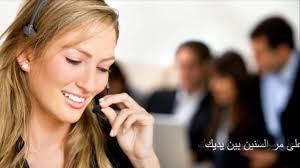 مراكز صيانة بلوتو فى مصر – مراكز خدمة بلوتو فى مصر