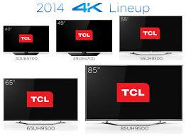 صيانة تلفزيون تي سي ال