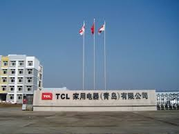 مراكز صيانة تي سي ال